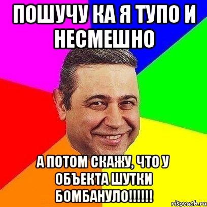 petrosyanych_29794466_orig_.jpg