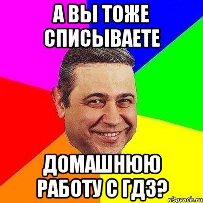 Петросян 5 гдз