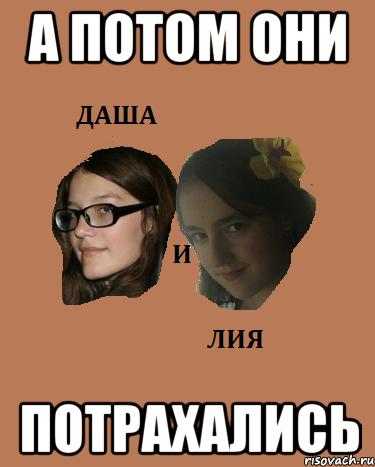 пони сезон 1 серия 27