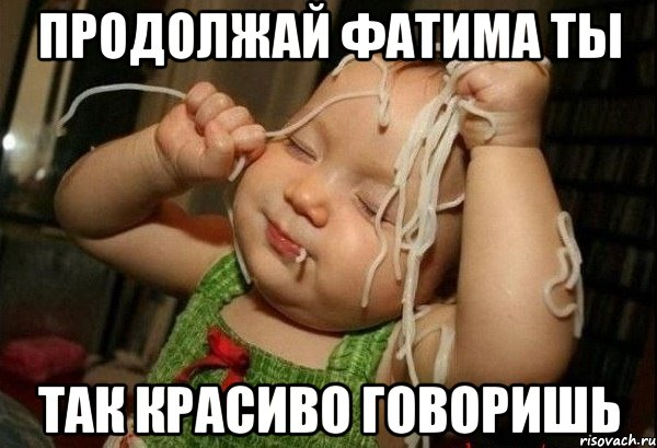 prodolzhay-maga-ty-tak-krasivo-go_287493
