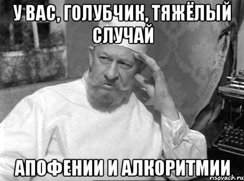 Украинские виноделы в Крыму не могут продолжать производство и просят Турчинова о помощи - Цензор.НЕТ 7875