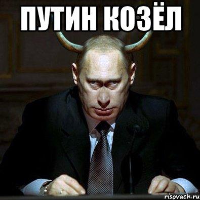 """""""Экономика рушится, рубль падает. Скоро параноик начнет новую войну"""", - Немцов о планах Путина - Цензор.НЕТ 6783"""