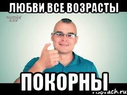 tesak_29510874_orig_.jpeg