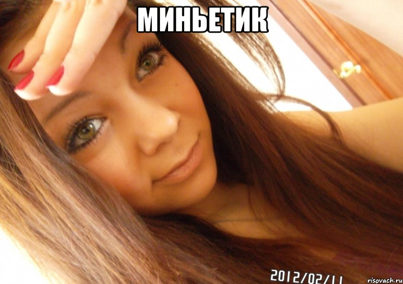 minetik-ru-foto-diryavaya-zhopa-babi-ot-huya