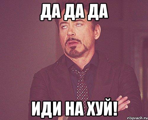 Новоназначенный уполномоченный по вопросам Крыма Кырымлы пообещал обеспечить международную поддержку - Цензор.НЕТ 6029