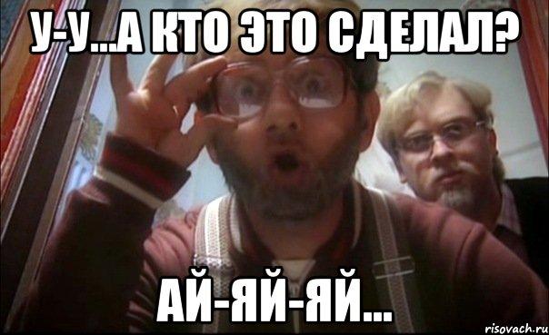 """В Минобороны РФ """"с нескрываемым удивлением"""" узнали о нарушении российскими самолетами зоны НАТО над Болгарией - Цензор.НЕТ 1698"""
