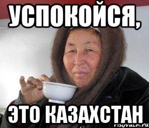 uspokoysya_30090784_orig_.jpeg