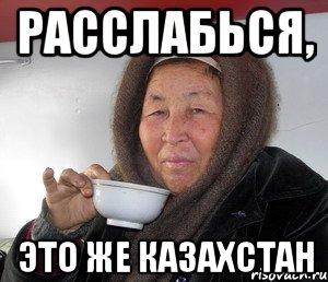 uspokoysya_30090837_orig_.jpeg