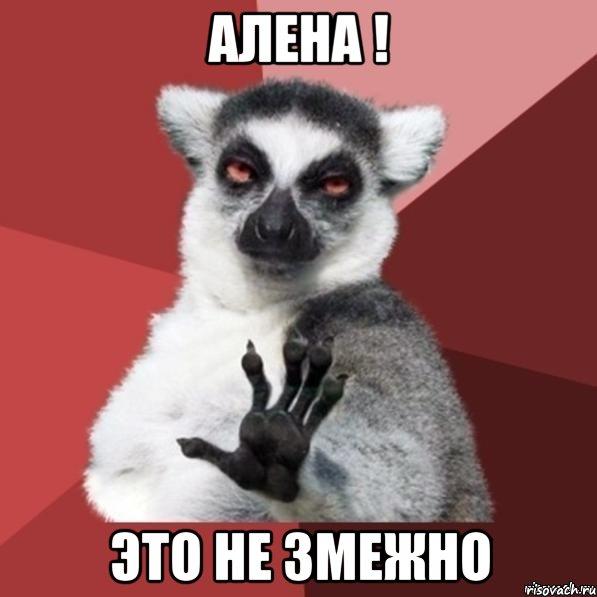 ne-stesnyaysya-pokazhi