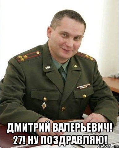 Залепухин дмитрий валерьевич ярославль стих