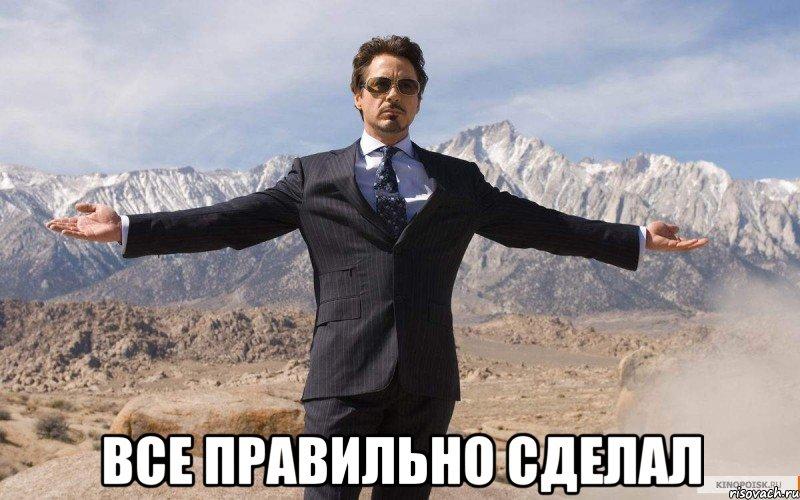 Украина достроит блоки Хмельницкой АЭС без России - Цензор.НЕТ 4767