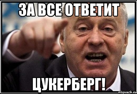 """Тимошенко сомневается в подлинности заявления Януковича, но """"рано или поздно он ответит за все"""" - Цензор.НЕТ 2976"""