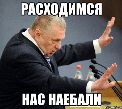 zhirinovskiy_29002357_orig_.jpeg