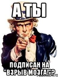 НАТО предоставит Украине комплексный пакет помощи. Дадут столько, сколько сможем эффективно взять, - Климкин - Цензор.НЕТ 1803