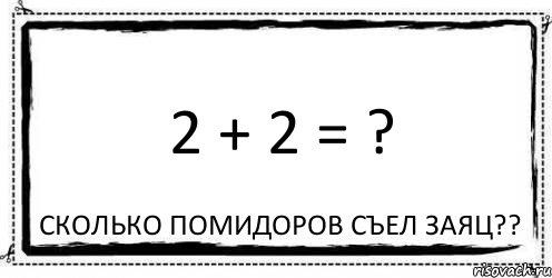 Дробь математика википедия