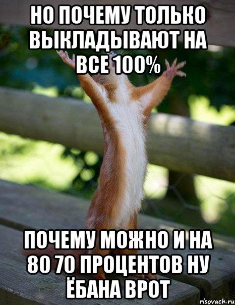 nu-ebana-rot