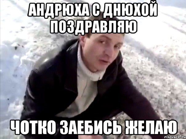 chetko_32067744_orig_.jpg