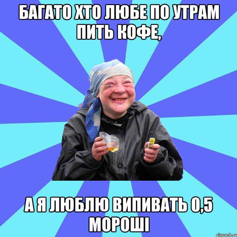 любэ по: