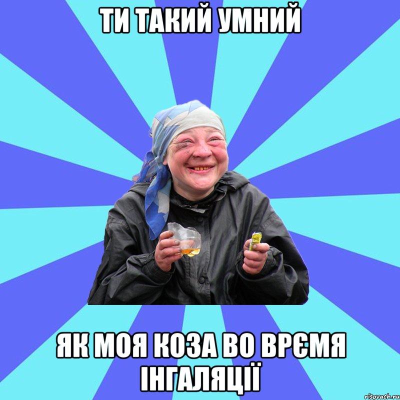 druzya-ebut-moyu-zhenu-onlayn