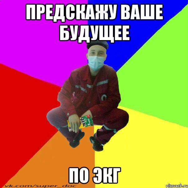 chotkiy-dohtor_33134777_orig_.jpeg
