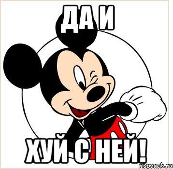 В оккупированном РФ Крыму треснул по шву мост, по которому ездит транспорт с Керченской паромной переправы - Цензор.НЕТ 7506