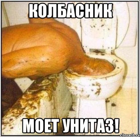белью куча говна от русской девушки фото сегодня активно