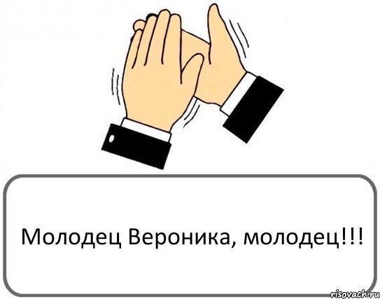 davayte-pohlopaem_31138472_orig_.jpeg