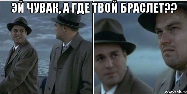 ди о эй: