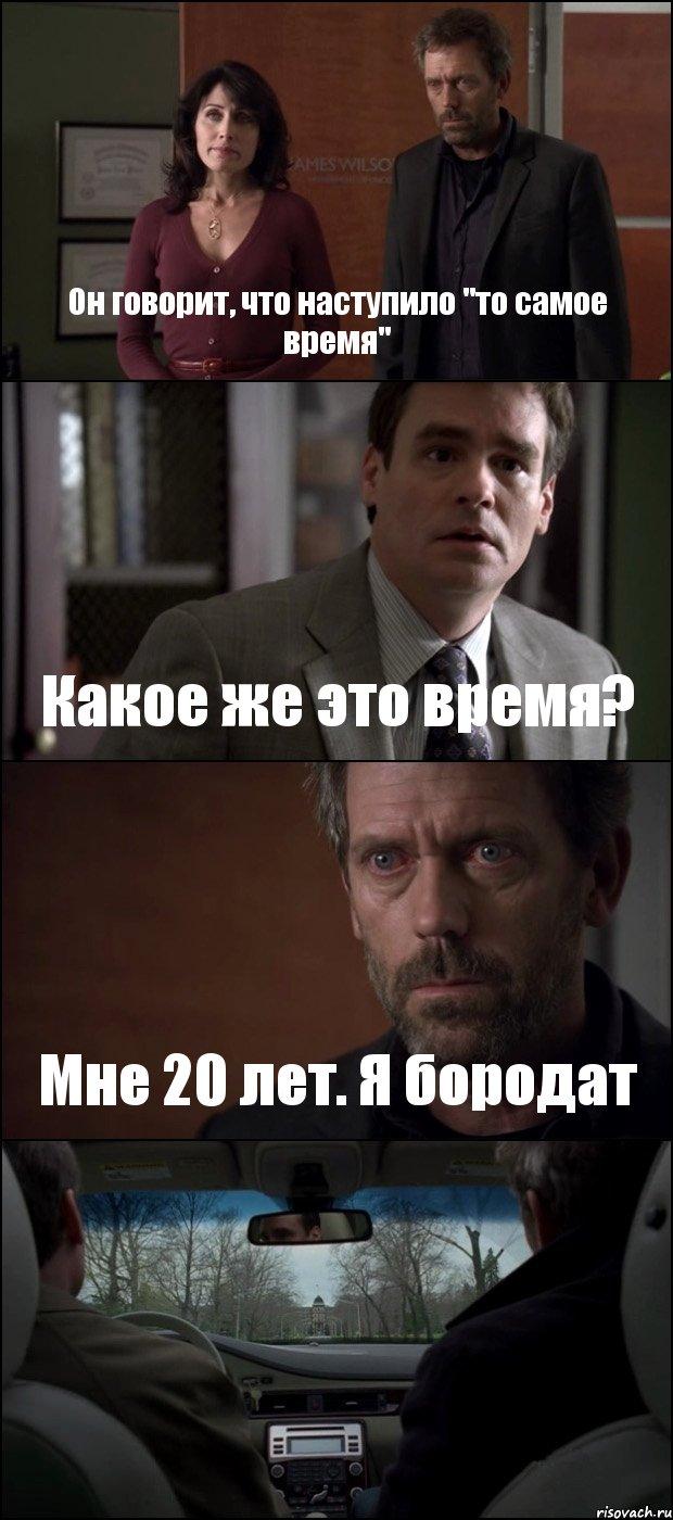 мне 20 лет я: