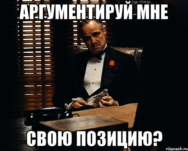 don-vito-korleone_31411134_orig_.jpeg