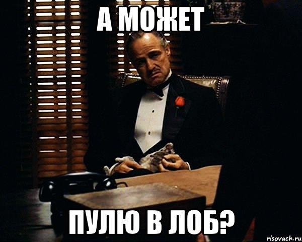 Никаких оснований для расследования производства против Яценюка нет. Данное дело - политический пиар Каплина, - Луценко - Цензор.НЕТ 5791