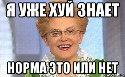 Отставка Наливайченко  - большой политический договорняк. После этого  может произойти ряд событий, - Филатов - Цензор.НЕТ 8121