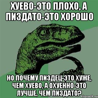 dovlatova-foto-goloy