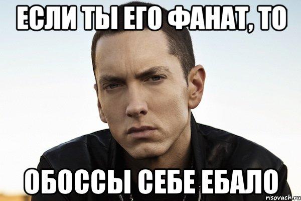 devushki-yazikom-lizhut-chlen