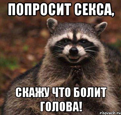 paroli-dlya-xxx-saytov