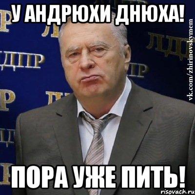 hvatit-eto-terpet-zhirinovskij_32852122_