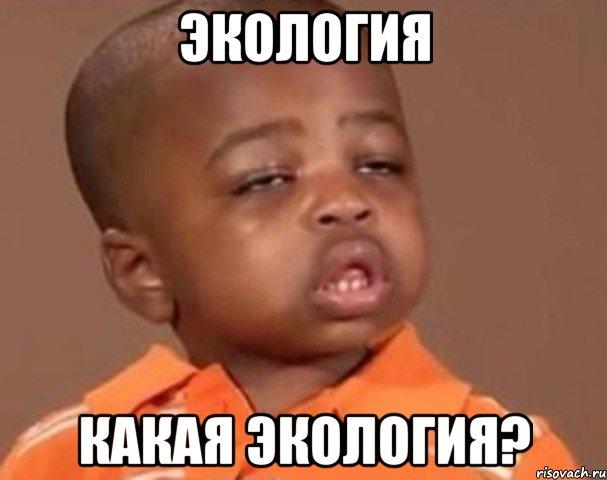 kakoy-pacan_32296230_orig_.jpeg
