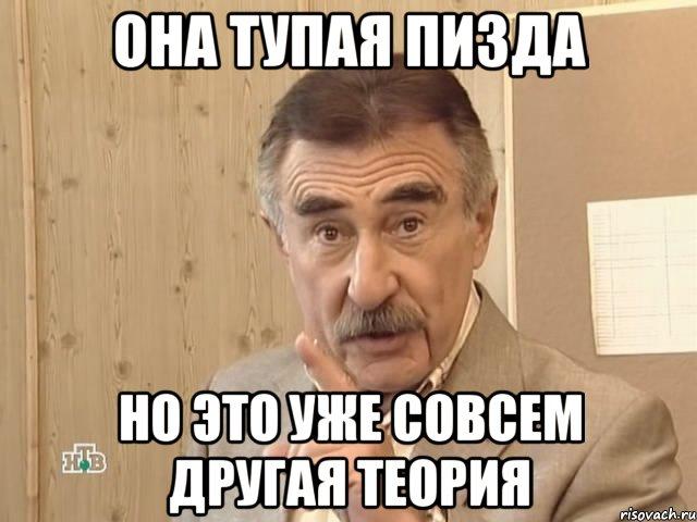 kanevskiy_32755351_orig_.jpeg