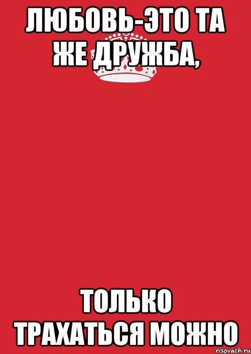 kartinki-kogda-mozhno-trahatsya