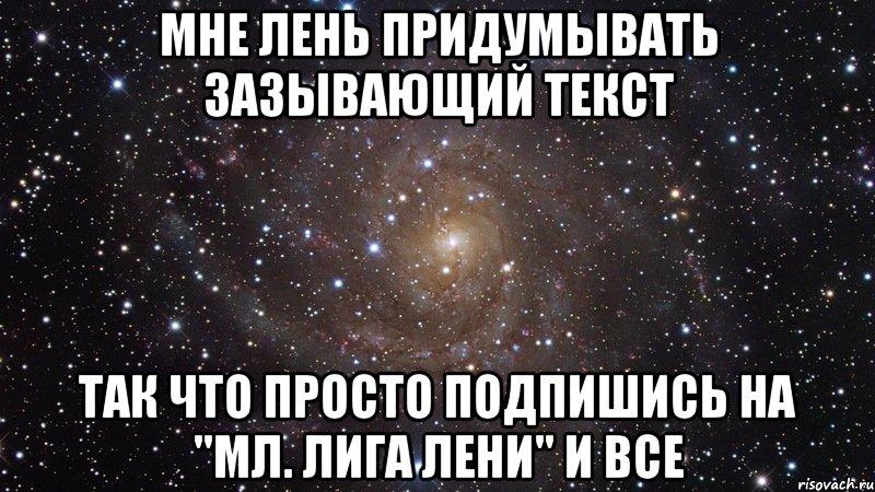 текст так же все: