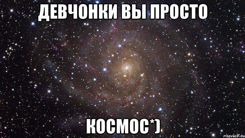Как нарисовать космос  kakprostoru