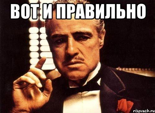 Кихтенко призвал отключить электроэнергию Донецку и Луганску - Цензор.НЕТ 8354