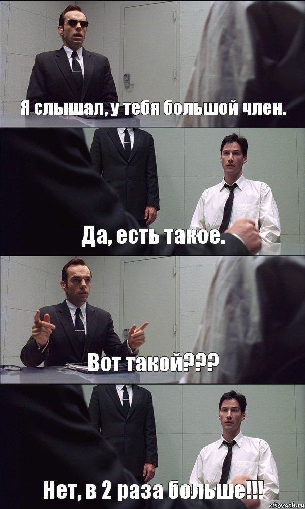 seks-u-tebya-bolshoy-huy-krasivuyu-podruzhku