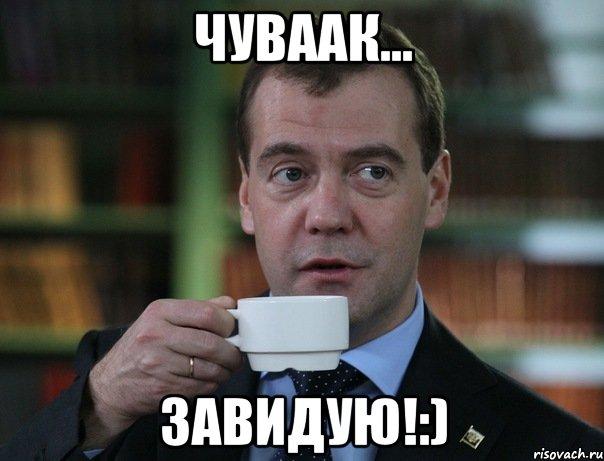 medvedev-spok-bro_31895107_orig_.jpg