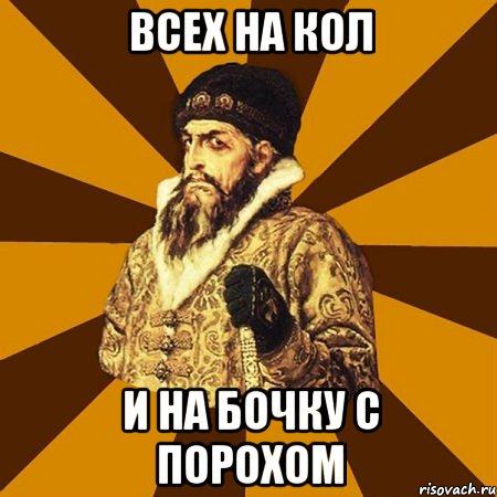 ne-carskoe-eto-delo_33576129_orig_.jpg