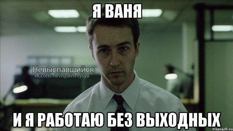 Водитель в москве в вечернее время и в выходные