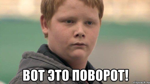 http://risovach.ru/upload/2013/10/mem/nihuya-sebe_33468348_orig_.jpeg