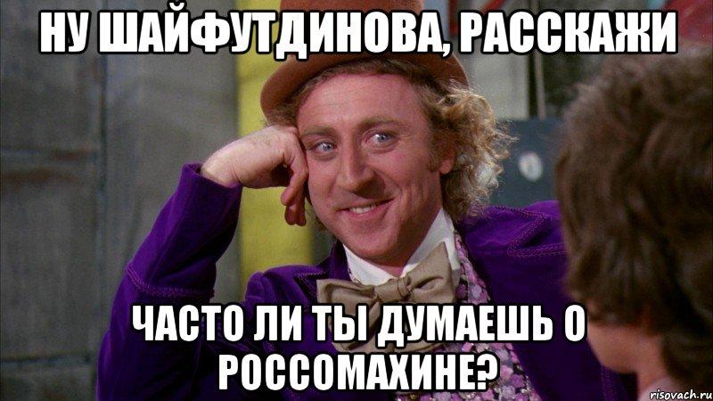 bolshie-zadnitsi-lyubyat-kogda-on-bolshoy