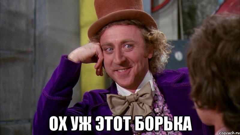nu-davay-taya-rasskazhi-kak-ty-men_32622