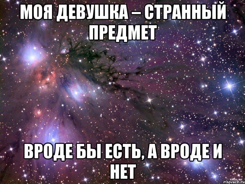 предмет изображения: